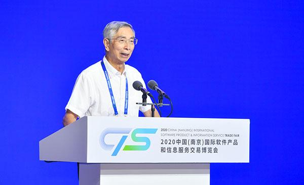 中国工程院院士倪光南主题演讲——双循环新发展 格局下推进中国软件产业发展2.jpg
