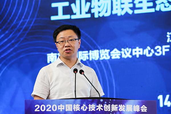 安晖,中国电子信息产业发展研究院副总工程师,新形势下对工业控制系统安全的再认识 (1).jpg