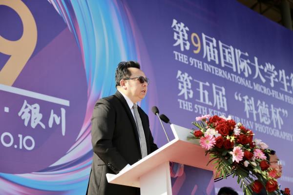 新时代、新教育走进宁夏大学影视传媒教育