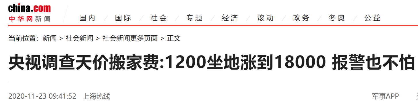 中华网新闻.png