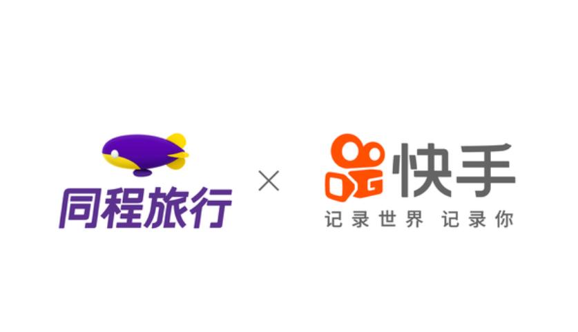 快手与同程艺龙达成战略合作   共同打造视频+旅行服务场景