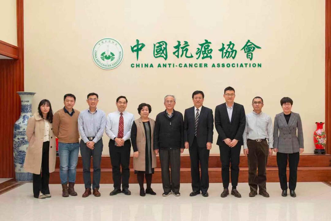 中国抗癌协会科普奖项推荐工作论证会在津召开