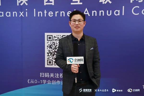 专访凯悦宝马闵远辉:破局传统营销 树立家具行业营销新模式