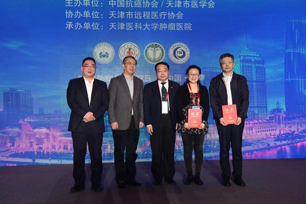 肿瘤放射治疗专业委员会换届会议在津顺利召开