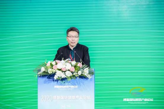 2020博鳌国际禁塑产业论坛成功举办
