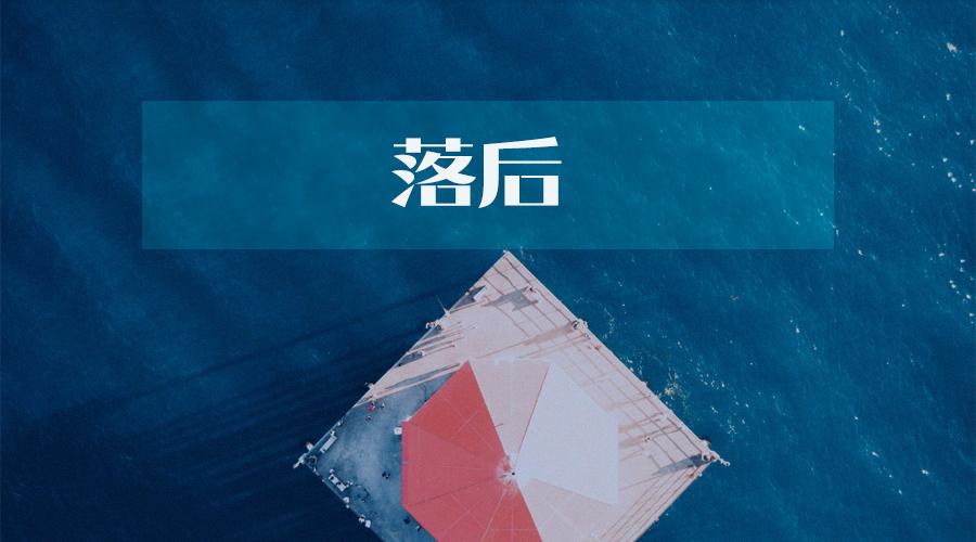 """金鹰基金发新基倪超一拖六 执掌4只""""熊基""""落后于沪深300"""