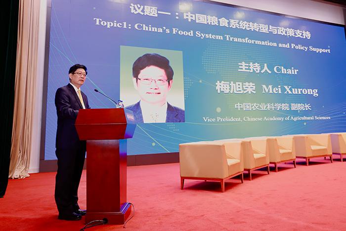 国家粮食安全与可持续发展对话会邀请江西鑫邦生化有限公司参加