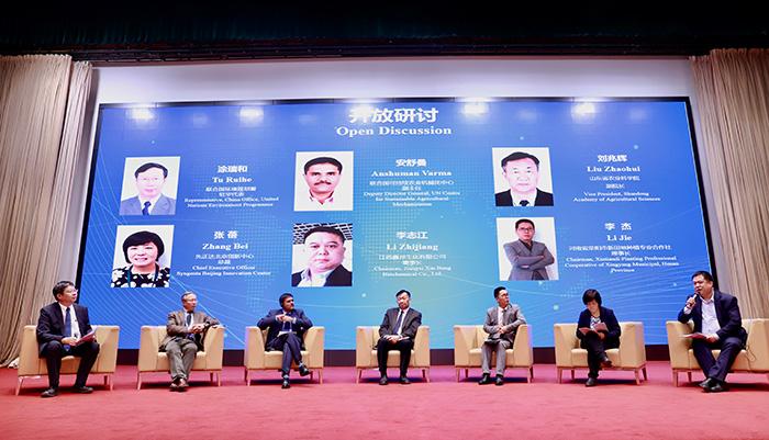 江西鑫邦生化有限公司董事长李志江就专家提问进行阐述